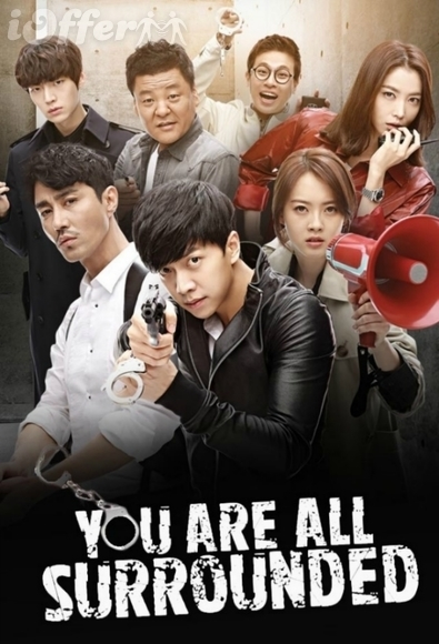 You're All Surrounded (Lee Seung-gi) English Subtitles