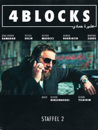 4 Blocks Season 2 with Subtitles DVD