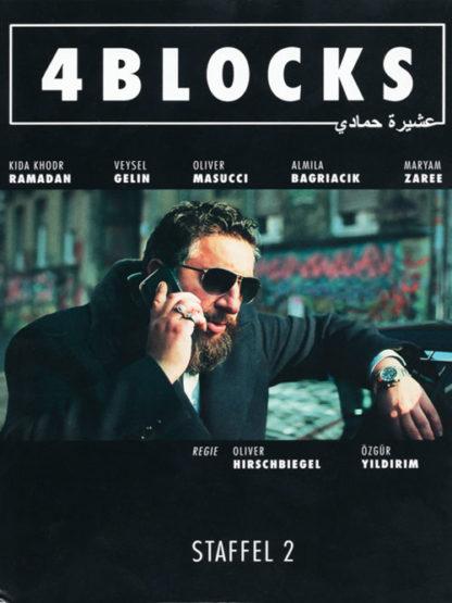 4 Blocks Season 2 with Subtitles DVD