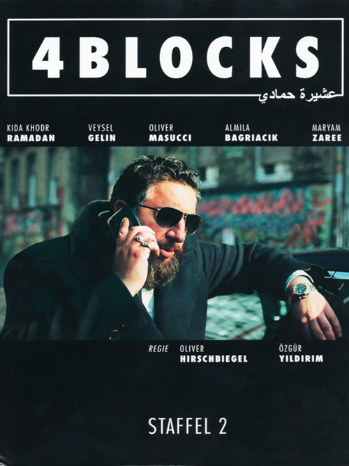 4 Blocks Season 2 with English Subtitles DVD