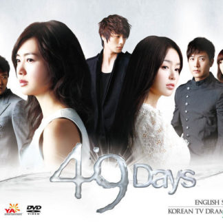 49 Days Korean with Subtitles DVD