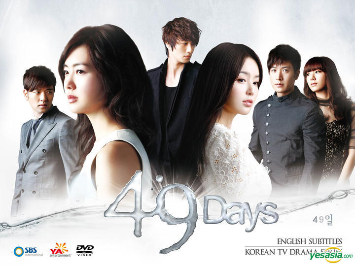 49 Days (Korean) with All Episodes + English Subtitles on DVD