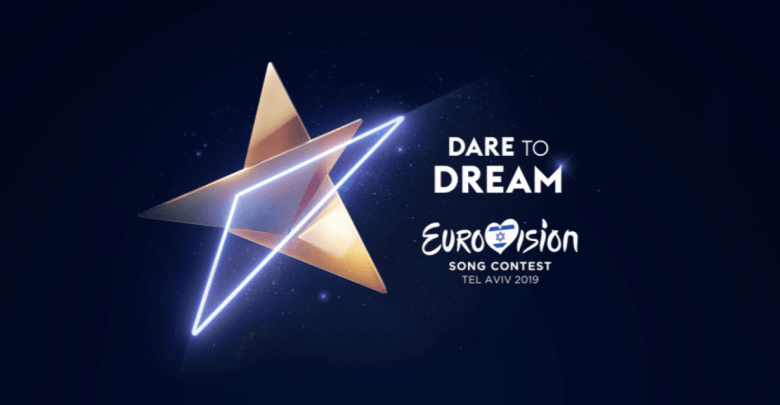 Eurovision 2019 Semi-Finals + Final on DVD