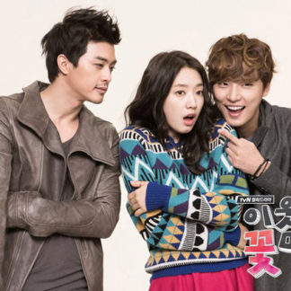 Flower Boy Next Door DVD