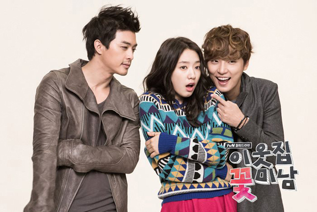 Flower Boy Next Door Korean with English Subtitles