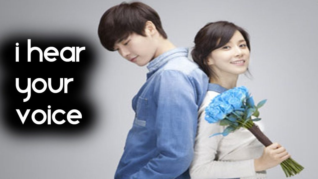 I Hear Your Voice Complete Series (2013) with English Subtitles