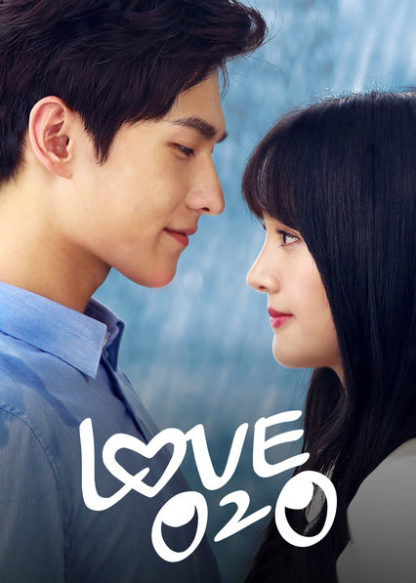 Love O2O on DVD