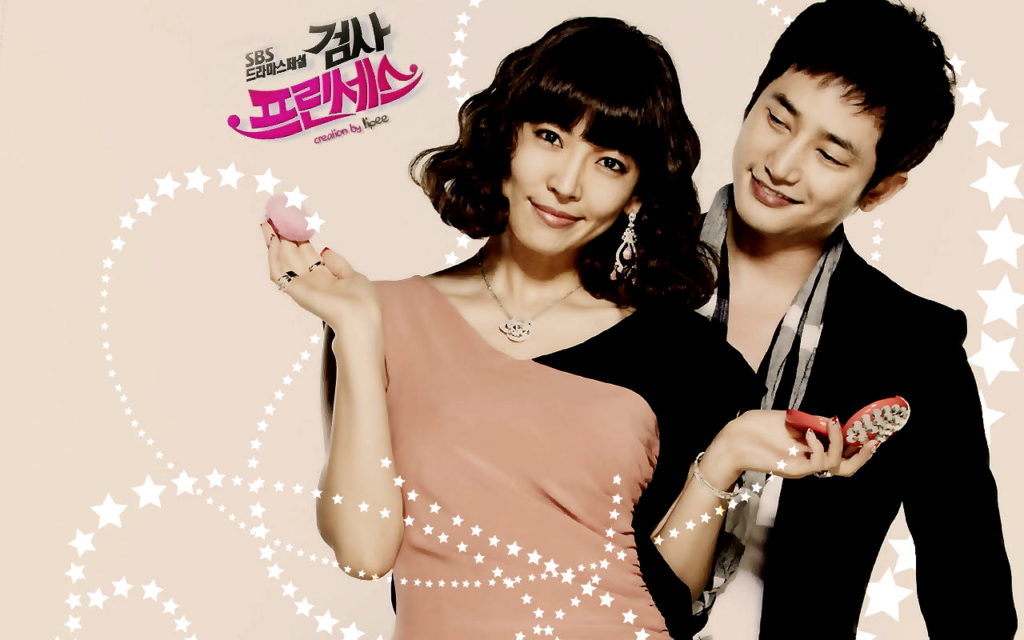 Prosecutor Princess All 16 Episodes with English Subtitles