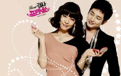 Prosecutor Princess DVD