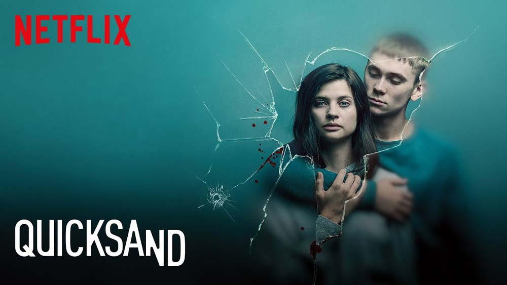 Quicksand Season 1 with English Subtitles