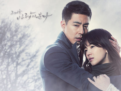 That Winter, The Wind Blows DVD