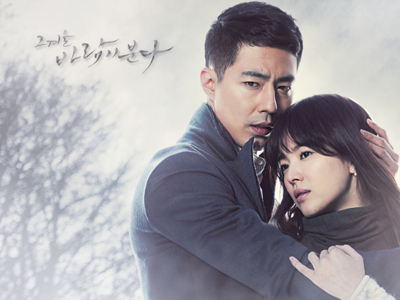 That Winter, The Wind Blows with English Subtitles