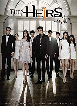 The Heirs Korean Drama DVD