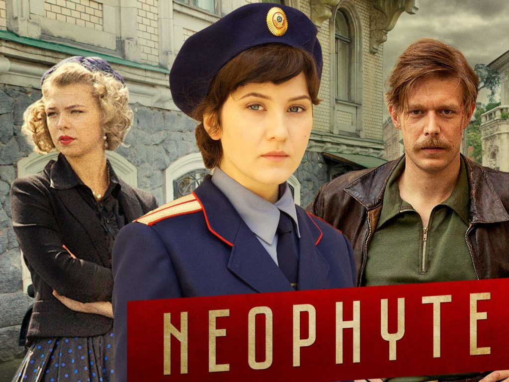 Neophyte Russian Series with English Subtitles