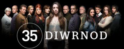 35 Diwrnod Season 1 DVD