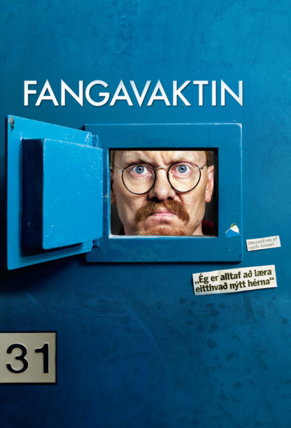 Fangavaktin 2009 DVD