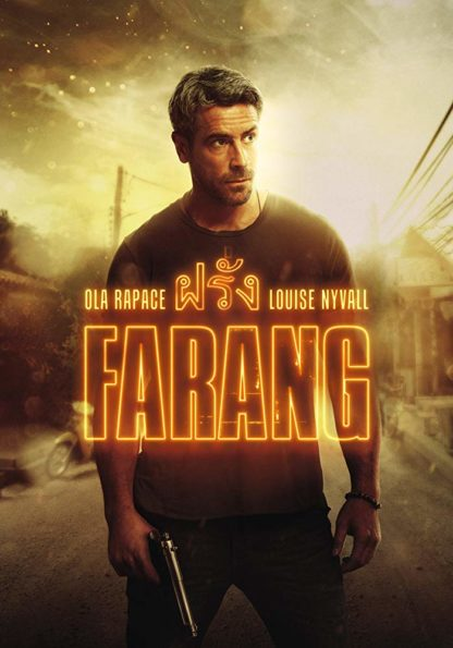Farang 2017 DVD