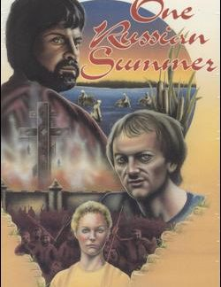 One Russian Summer (1973) DVD
