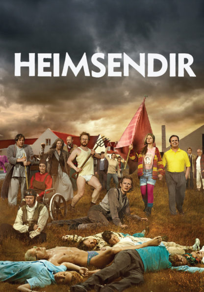 Heimsendir 2011 DVD