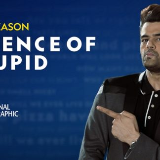 Science of Stupid Season 1 DVD
