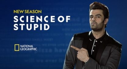 Science of Stupid Season 1 DVD