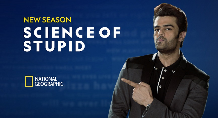 Science of Stupid Season 1 (All 14 Episodes) on DVD