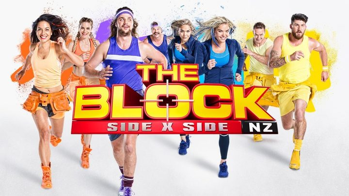 The Block New Zealand Season 6 (Side X Side) with Finale