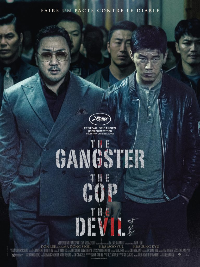 The Gangster, the Cop, the Devil (2019) with English Subtitles