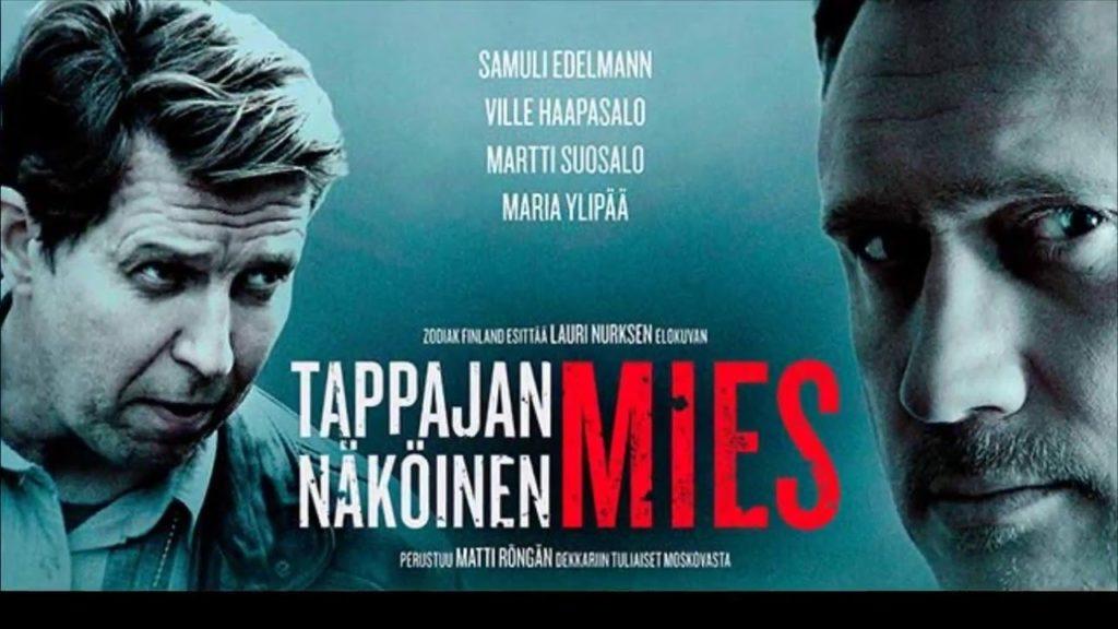 Look of a Killer starring Samuli Edelmann with English Subtitles