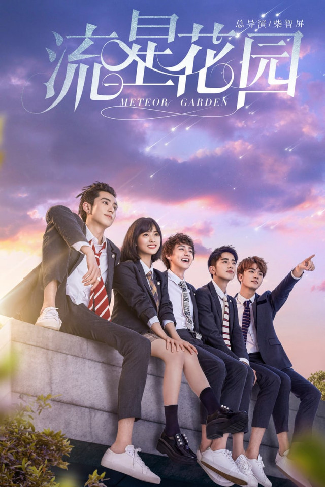 Meteor Garden (2018) Complete 49 Episodes with English Subtitles (China)
