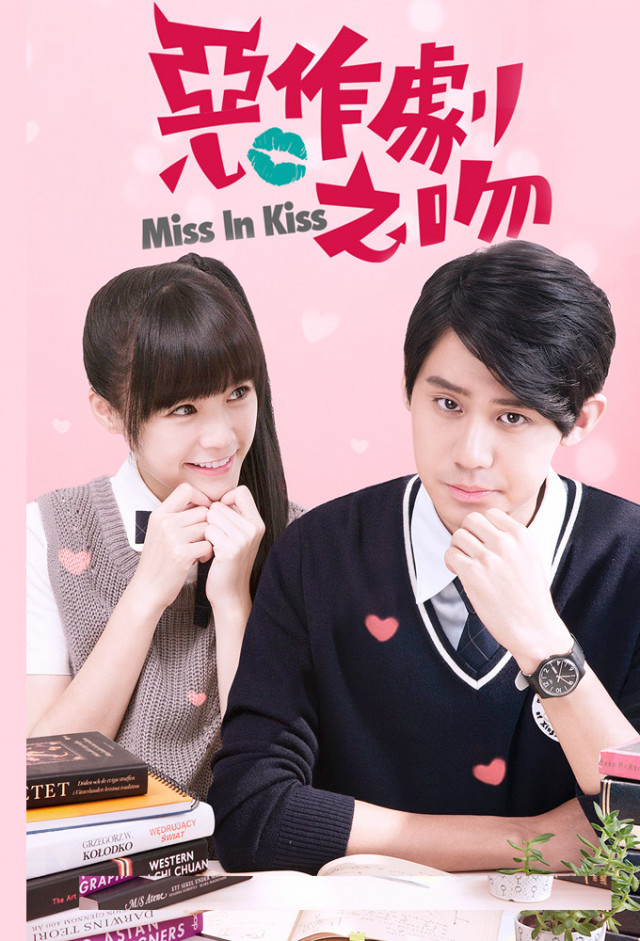 Miss In Kiss (2016) All 39 Episodes with English Subtitles (Taiwan)