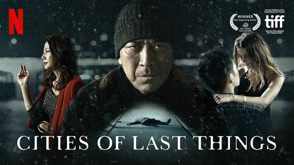 Cities of Last Things (2018) starring Lu Huang on DVD