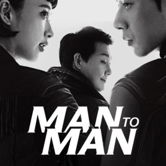 Man to Man (2017) DVD