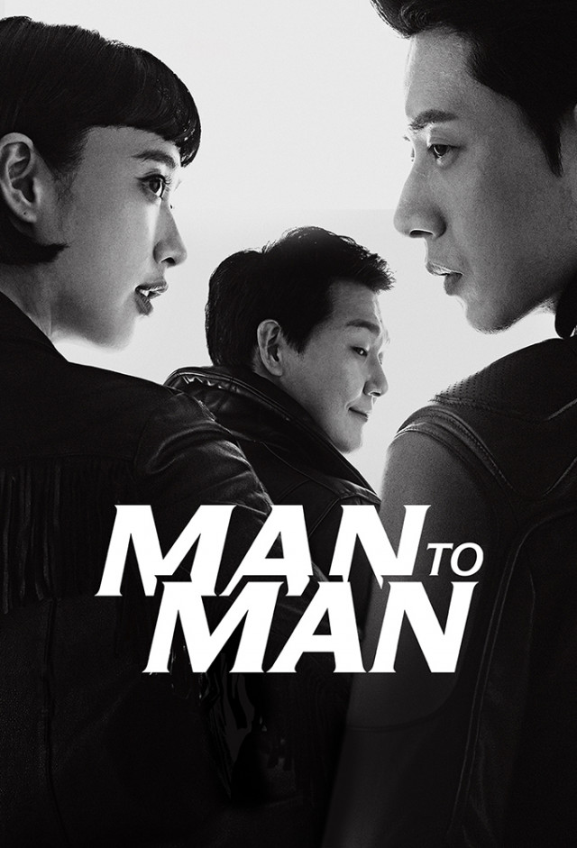 Man to Man (2017) Korean Drama with English Subtitles