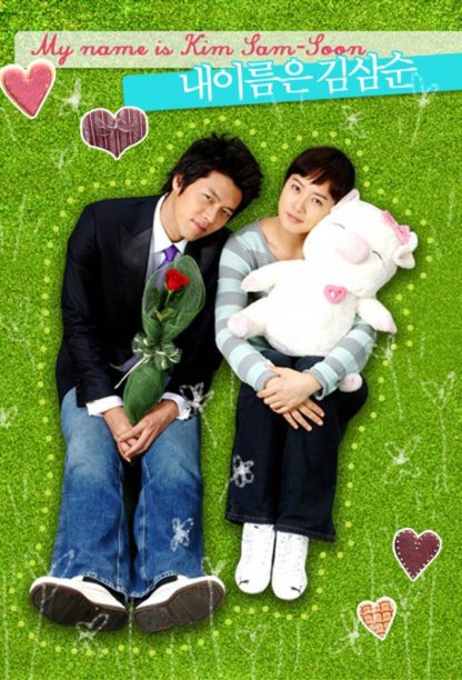 My Lovely Sam-Soon (2005) DVD