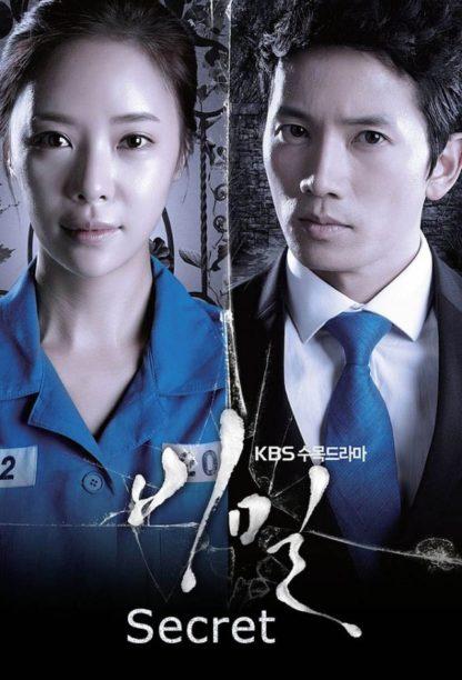 Secret (2013) DVD