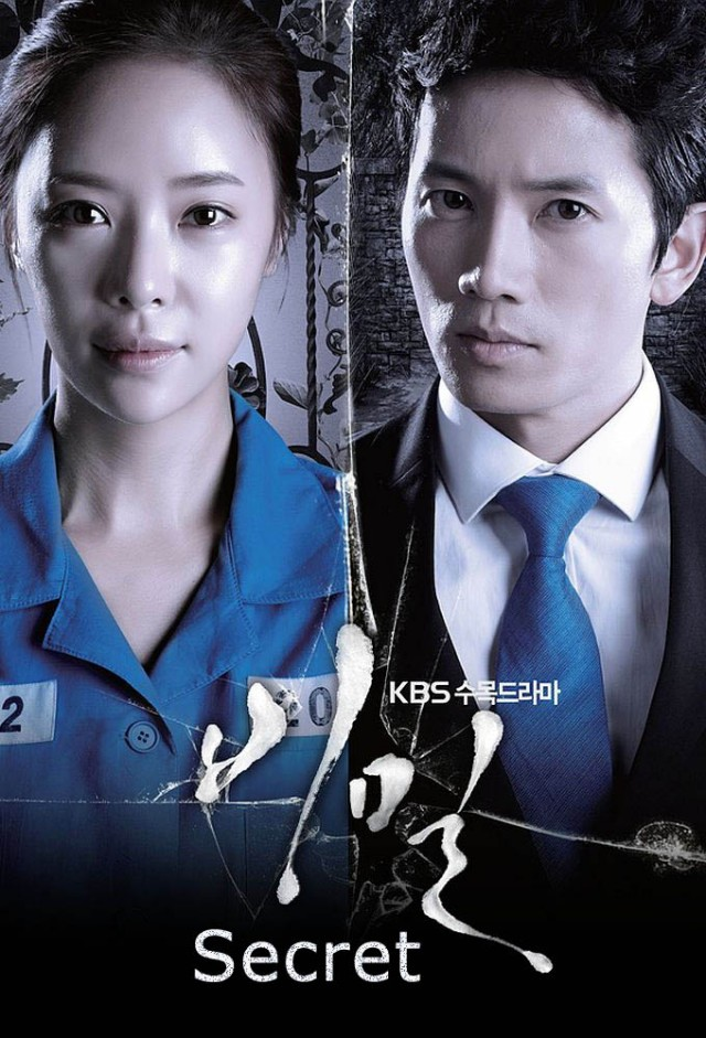 Secret (2013) Secret Love Korean with English Subtitles