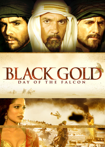 Black Gold (2011) starring Antonio Banderas on DVD