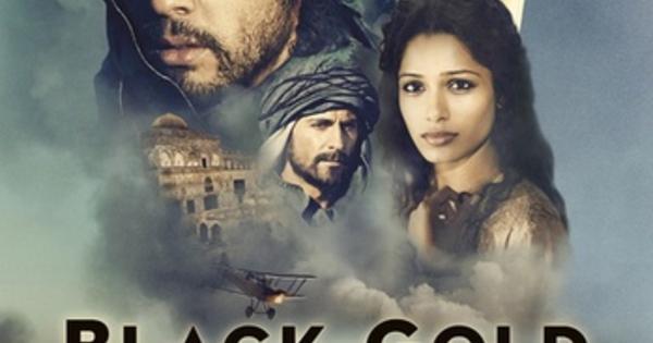 Black Gold (2011) Screenshot